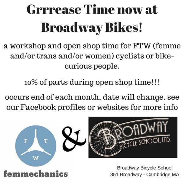 Broadway Bikes Grrrease Time flyer